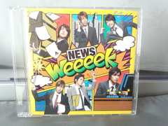 ��NEWS weeeek �ʏ�Ձ�