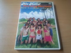 DVD「アロハロ!モーニング娘。DVD 道重さゆみ田中れいな亀井絵里