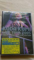 倖田來未 2nd LIVE DVD 「LIVE TOUR 2005」