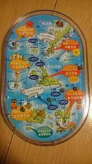 JAL飛行機限定♪沖縄離島の玉入れゲームおもちゃ♪