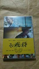 中古 DVD その夜の侍