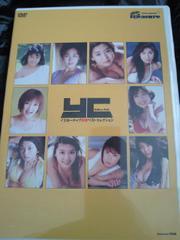 巨乳 グラビア タレント イエローキャブ アイドル 秘蔵 ベスト セレクション セクシー DVD