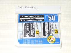 エプソン用★インクカートリッジ 2回用 ICBK50互換 ブラック