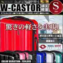 ★スーツケース Sサイズ 機内持込 鏡面 ファスナー シルバー