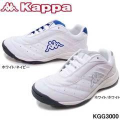 kappa ムーンスター 中学 高校 通学用 運動靴 スニーカー 26.5cm