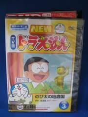 k36 レンタル版□DVD NEW TV版 ドラえもん VOL.3