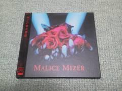 MALICE MIZER再会の血と薔薇/マリス/ゴシック