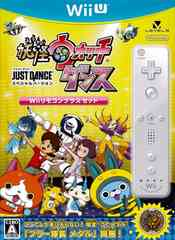 WiiU#妖怪ウォッチダンス JUST DANCE スペシャル Wiiリモコンセット(メダル同梱)新品