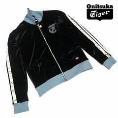 ONITSUKA TIGER ベロアジップアップジャケット H30