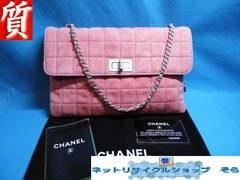 質屋★本物 シャネル バッグ チョコバー 2.55 ピンク 超美品