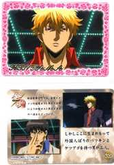 銀魂W2★トレカ 金魂カード Z-452 坂田金時