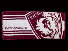 ☆【KYOTO SANGA F.C.】スポーツタオル