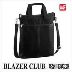【BLAZER CLUB】☆ナイロン薄マチショルダー 送料無【平野鞄】