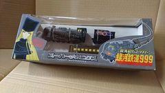 銀河鉄道999スーパーメカニクス