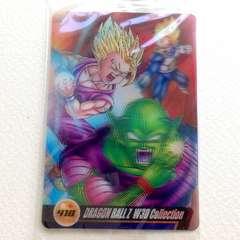 ◎ドラゴンボールZ W3Dコレクション カード 418