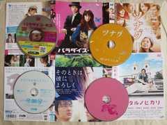 ����DVD4���܂Ƃ߂� �z�^���m�q�J���@�c�i�O�@�Ȃ� �����^���i