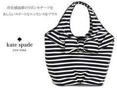 42120円*Kate Spade リボン ストライプトート