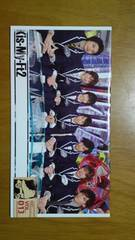 Kis-My-Ft2会報VOL.013