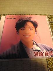 CD:岩崎良美 りばいばる  タッチ