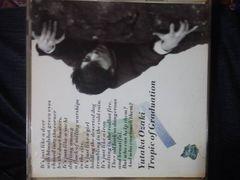 シェリー!俺は歌う♪尾崎豊CD「回帰線」