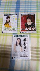 [最終出品]HKT48☆公式生写真〜翼はいらない10枚セット!