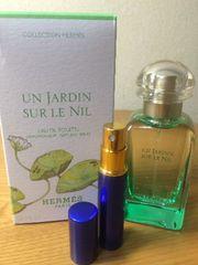 送料無料!エルメス 魅惑の香り 3ml小分け EDT:トワレ「ナイルの庭」