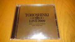 東方神起 THE LIVE 2009 スライドDVD 未開封