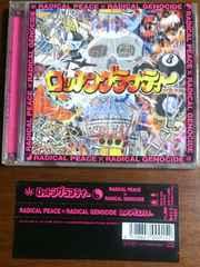 (CD)���b�g���O���t�e�B�[��RADICAL PEACE�~RADICAL GENOCIDE��