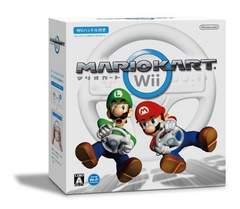 即決!! 新品 Wii マリオカートWii ハンドル付き 送料無料