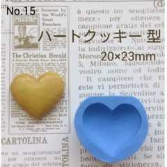 スイーツデコ型◆ハートクッキー◆ブルーミックス・レジン・粘土