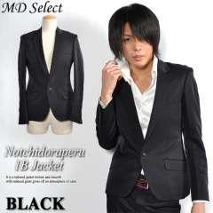 ●MIDAS●バック刺繍★裏地レッド*1B.テーラードジャケットブラックL