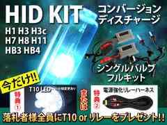HID�L�b�g 55W ���^ ���S��R�X�e�B���O���[ MH21S.22S �t�H�O H8