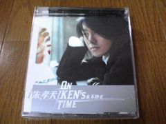 �P���E�`���E(��F�V F4)CD ON KEN'S TIME
