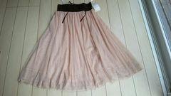 チュールスカート sizeフリー