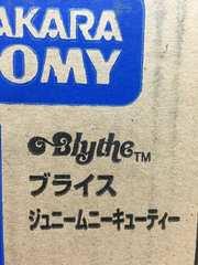 ネオブライス☆ジュニームニーキューティ☆段ボール未開封