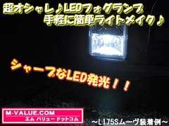 超LED】LEDフォグランプH11/ホワイト★デリカD5適合