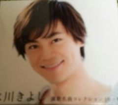 CD 氷川きよし 演歌名曲コレクション16 櫻