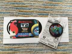 未使用■映画妖怪ウォッチ特典付き前売り券ムビチケ+スペシャルメダル&カードセット
