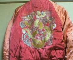 REAL McCOY´S Guaranteed Souvenir Jacket