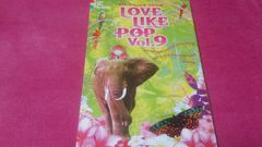 aiko☆aiko LIVE TOUR☆LOVE LIKE POP vol.�H☆パンフレット