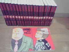 美品・送料込クローズ完全版 全19巻+外伝全2巻