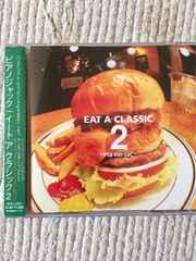 →Pia-no-jaC← ピアノジャック EAT A CLASSIC 2