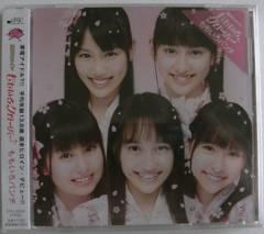 ���V�i���J���� ��������N���[�o�[ ��������p���` CD