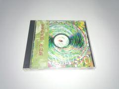 �����ޔ�b/��i�W/����/���A/�I���S�[��/CD/��