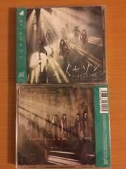 欅坂46 二人セゾン 通常盤CD ※送料込み☆