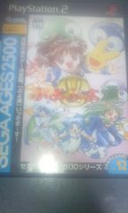 PS2 ぷよぷよ通
