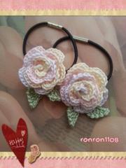 ハンドメイド/手編み♪レース編みお花のヘアゴム2個セット 559