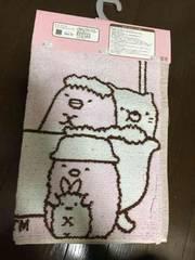 新品 すみっコぐらし 癒しタオルバスマット ピンク