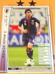 WCCF 12-13 [白] 日本代表 / アツト・ウチダ ☆3点で送料無料☆A54