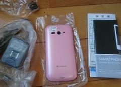 新品未使用交渉可★AQUOSPHONE 205SH ピンク ソフトバンク完品